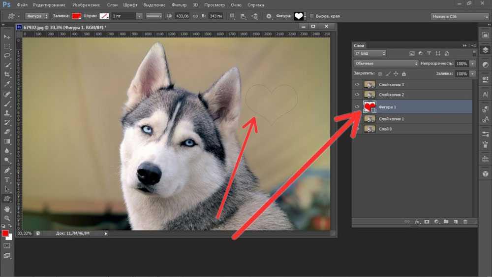 Как объединить все слои в фотошопе7