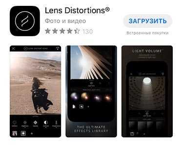 Приложения для обработки фото на айфон3