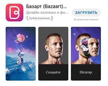 Приложения для обработки фото на айфон4