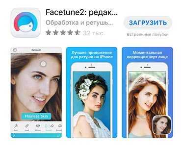 Приложения для обработки фото на айфон6