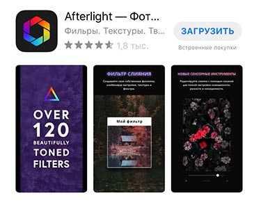 Приложения для обработки фото на айфон8