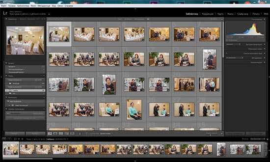 Программа обработки фотографий1