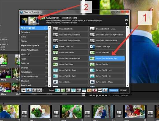 Программа для создания слайд шоу из фотографий с музыкой бесплатно7