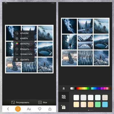 Как сделать коллаж из фото на телефоне8