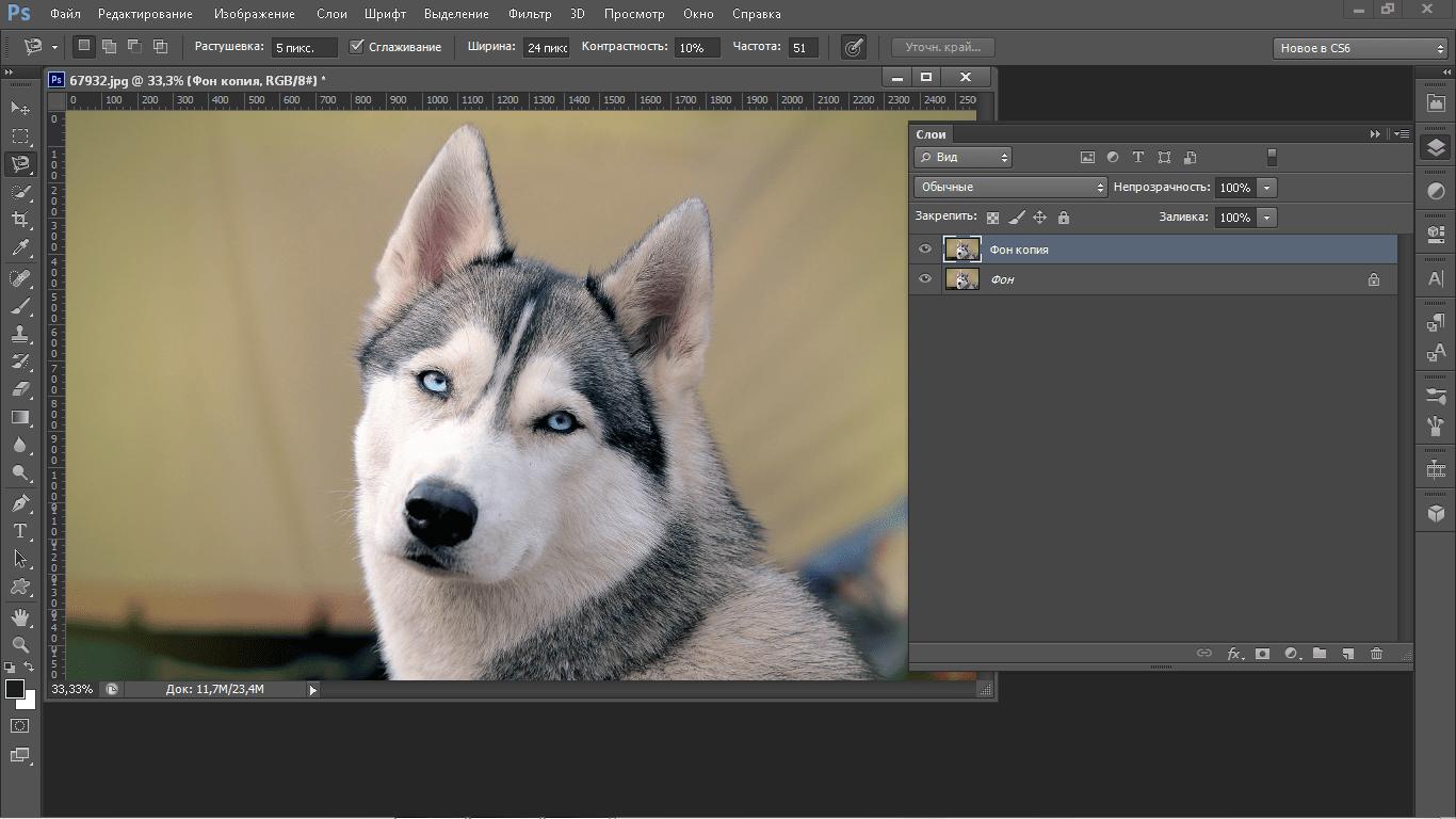 Как фото сделать черно белым2
