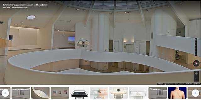 виртуальные музеи мира