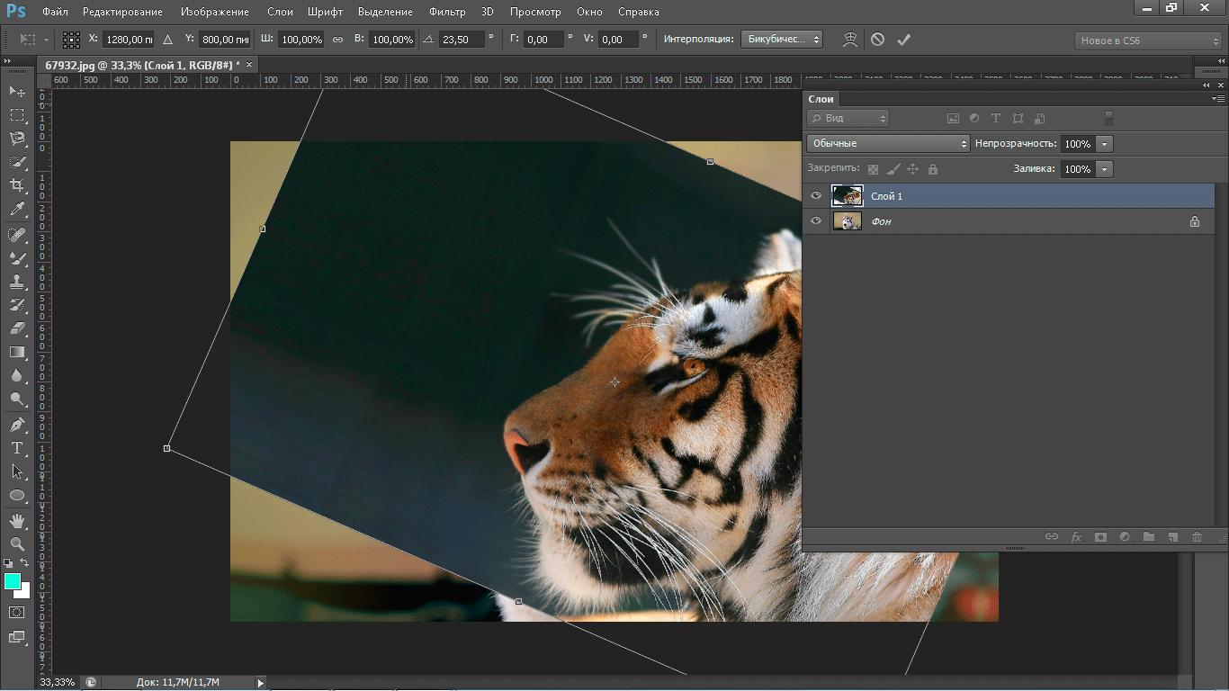 Как в фотошопе повернуть слой