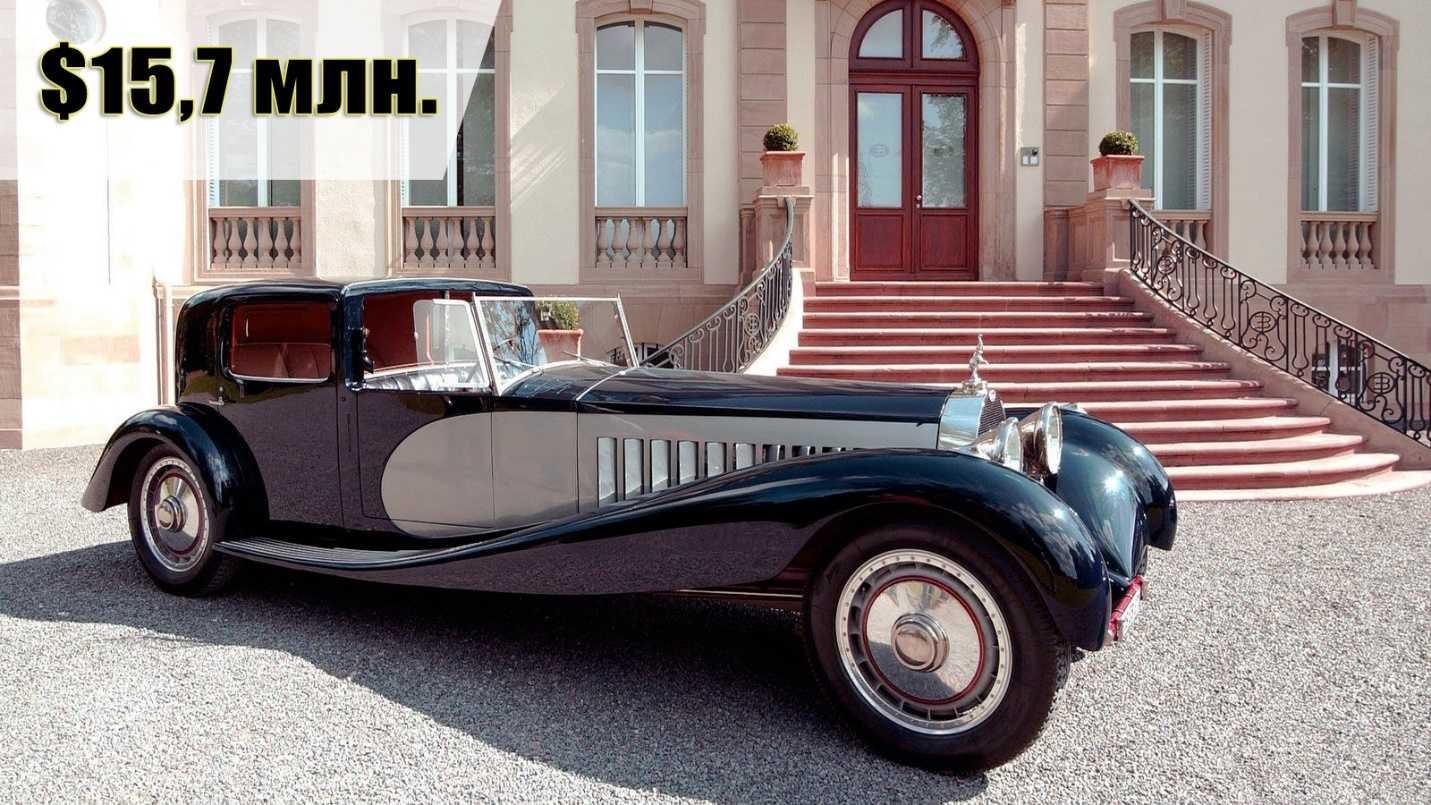 Старинные автомобили фото14