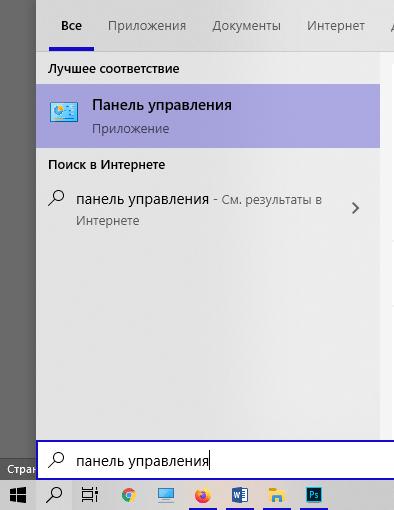 Как установить в фотошопе новый шрифт