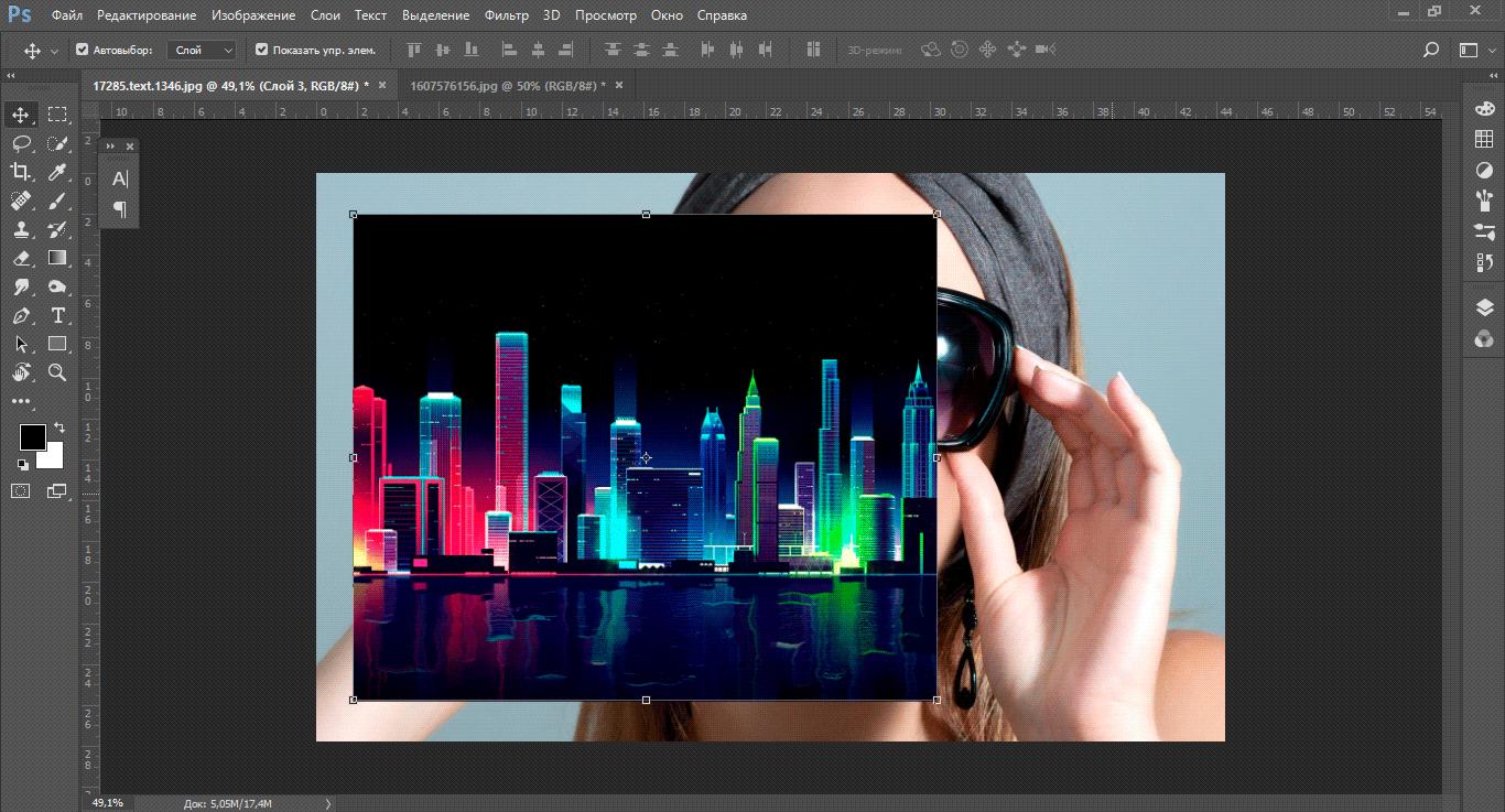 Как в фотошопе сделать отражение