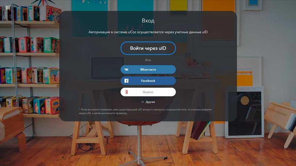 Самый простой конструктор сайтов