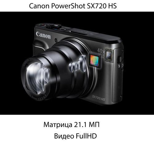 Какой цифровой фотоаппарат лучше купить