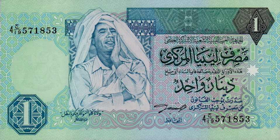 Какая самая дорогая валюта в мире2