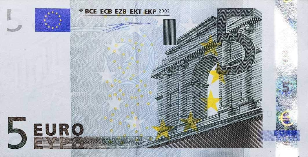 Какая самая дорогая валюта в мире7