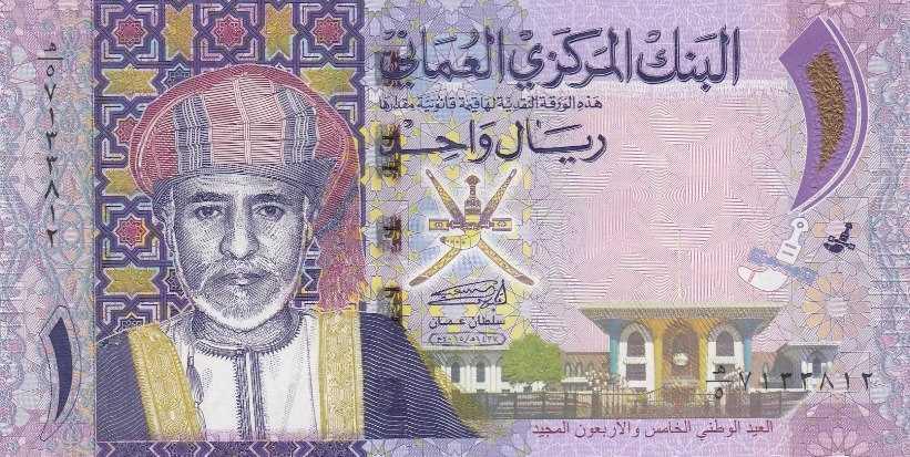 Какая самая дорогая валюта в мире9