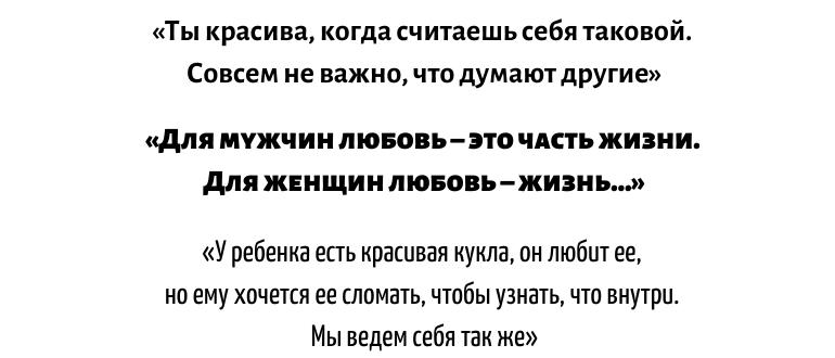 Моника белуччи фотосессии27