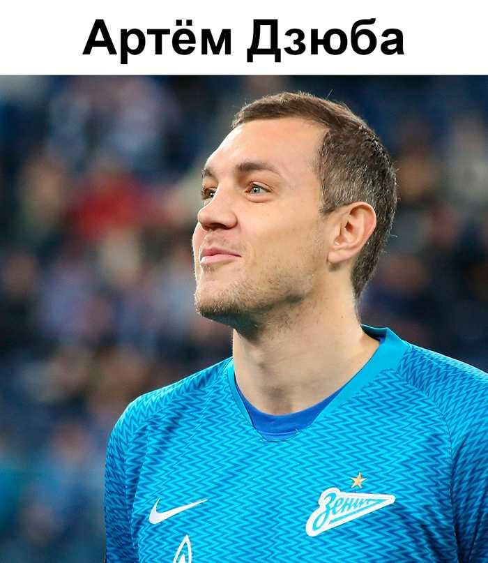 Самые дорогие футболисты мира 12
