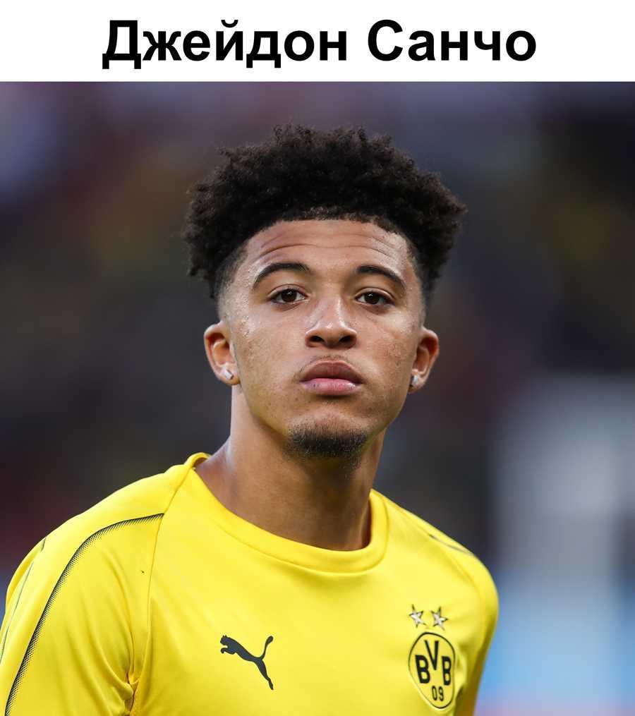 Самые дорогие футболисты мира6