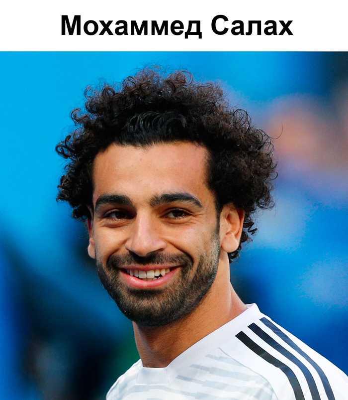 Самые дорогие футболисты мира 9