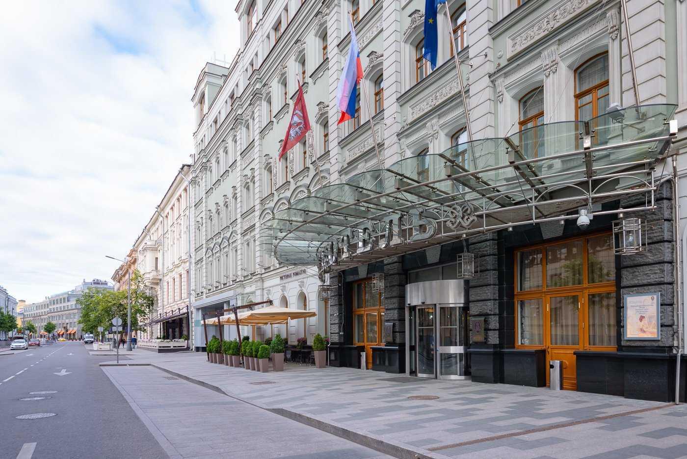 Самые дорогие отели Москвы1