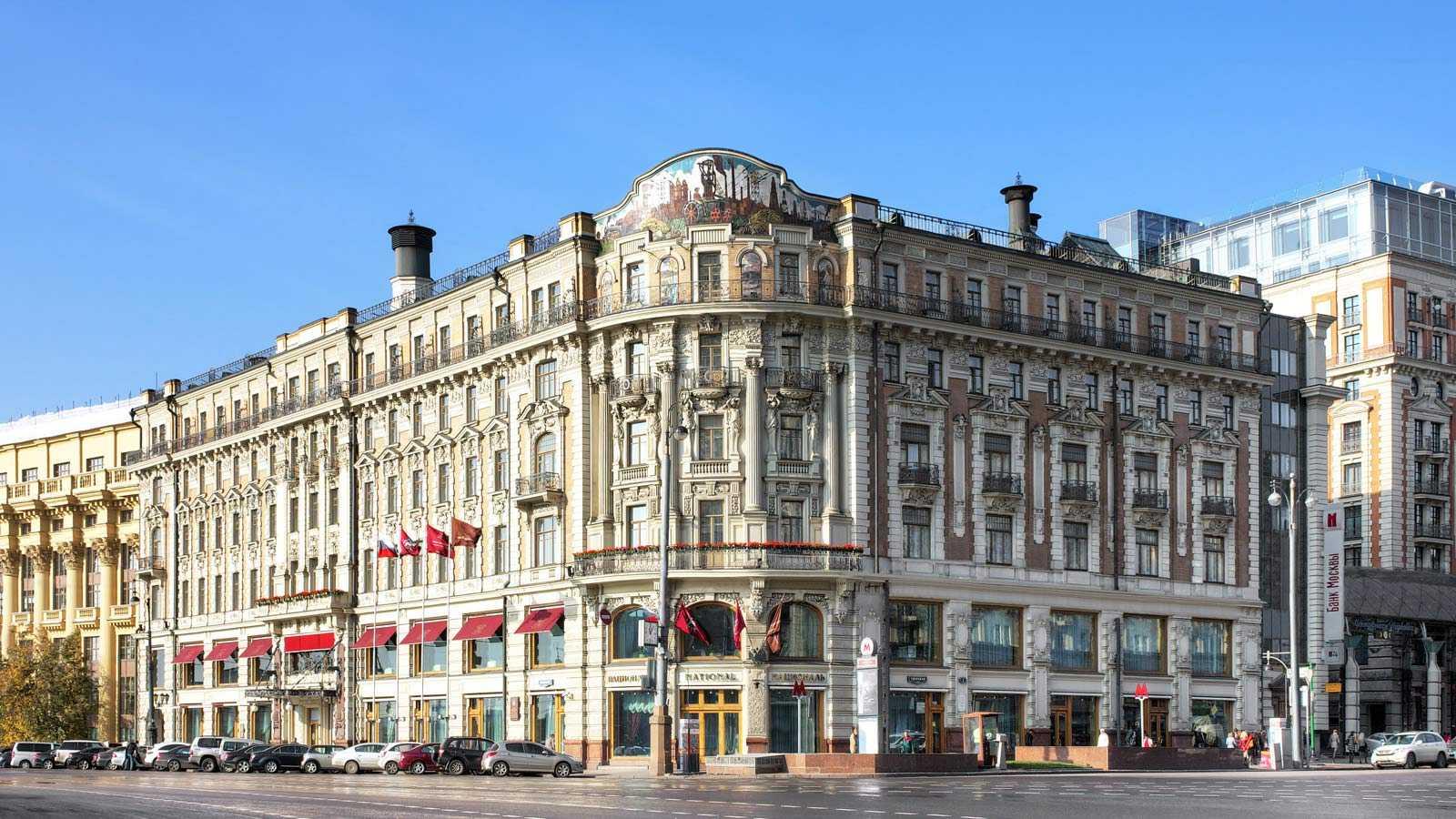 Самые дорогие отели Москвы3