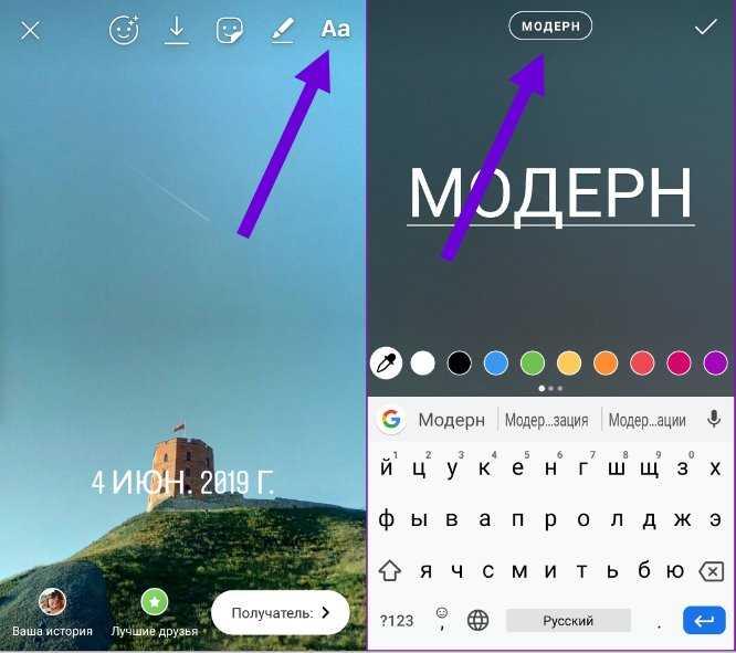 Как сделать надпись на фото в инстаграм1