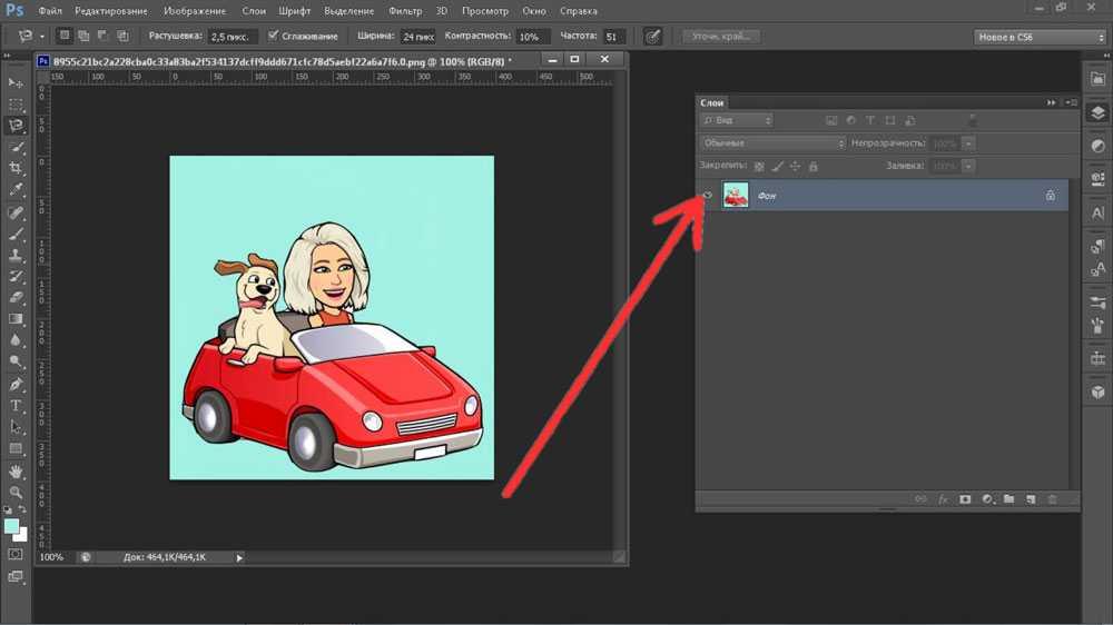 Как сделать в фотошопе аватарку