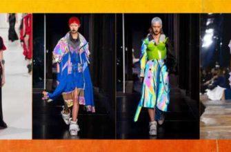 неделя высокой моды в 2020