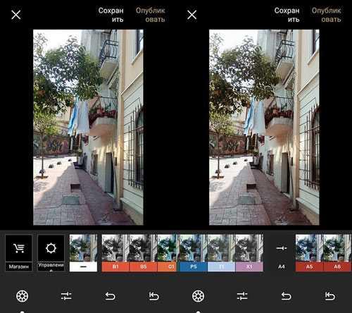 Как сделать красивые фото в инстаграм4