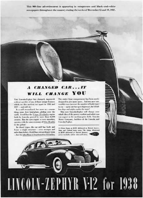 Старинные автомобили фото6