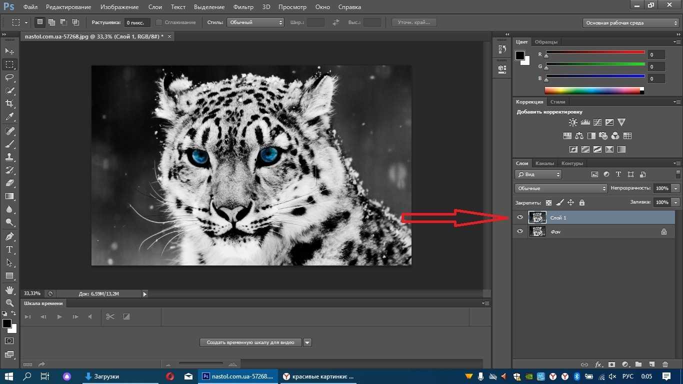 Как сделать эффект 3d в фотошопе2