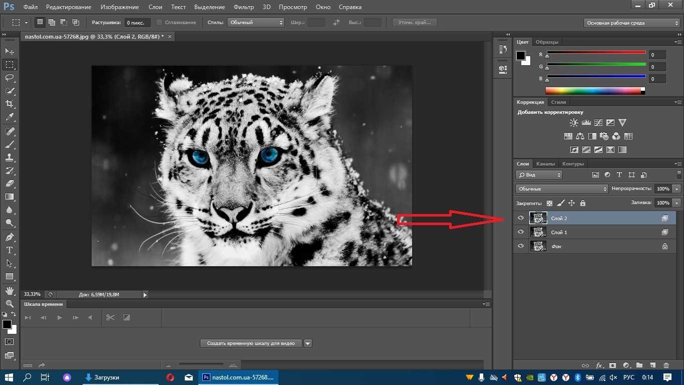 Как сделать эффект 3d в фотошопе4