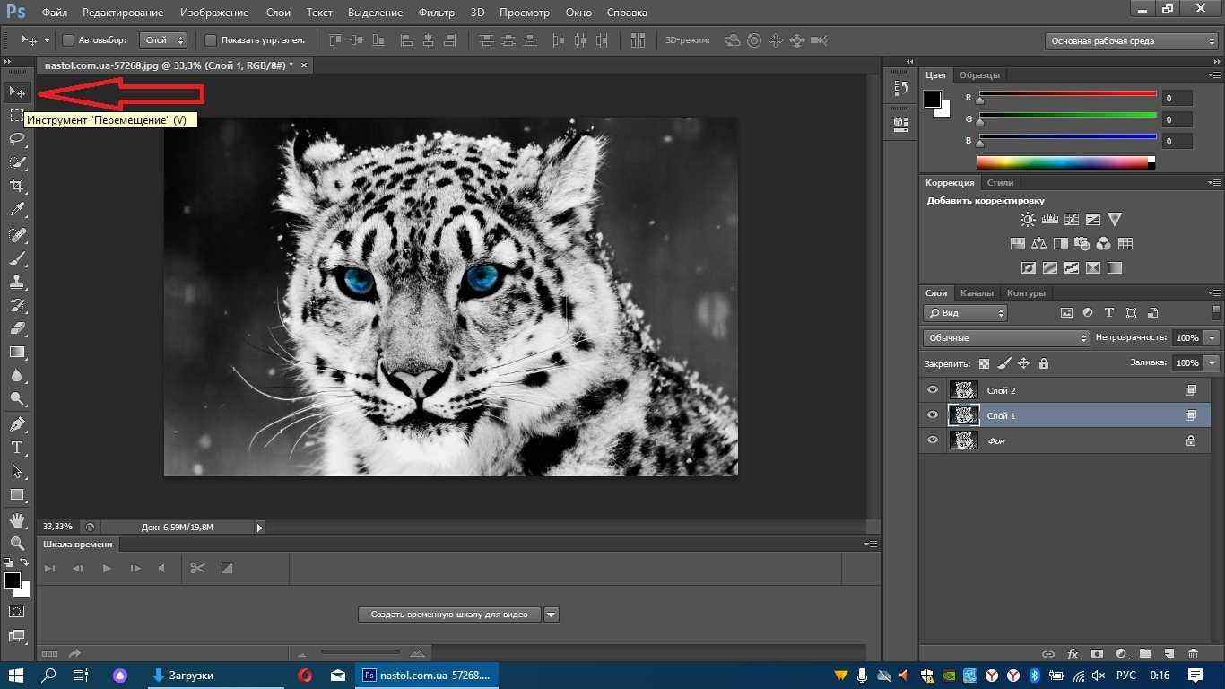 Как сделать эффект 3d в фотошопе6