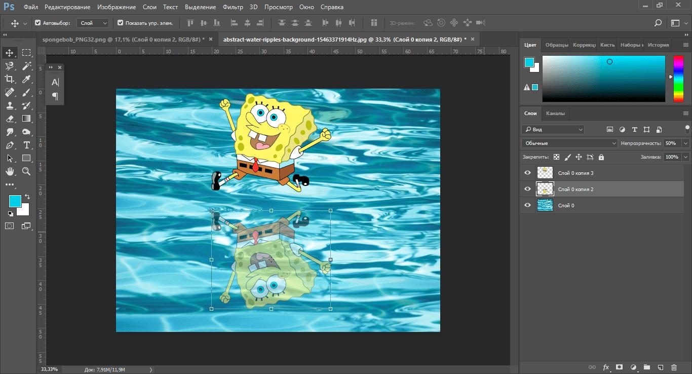 Как в фотошопе сделать отражение14