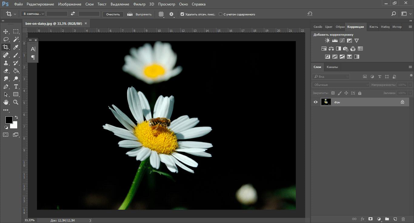 Как фотошопе поменять формат1