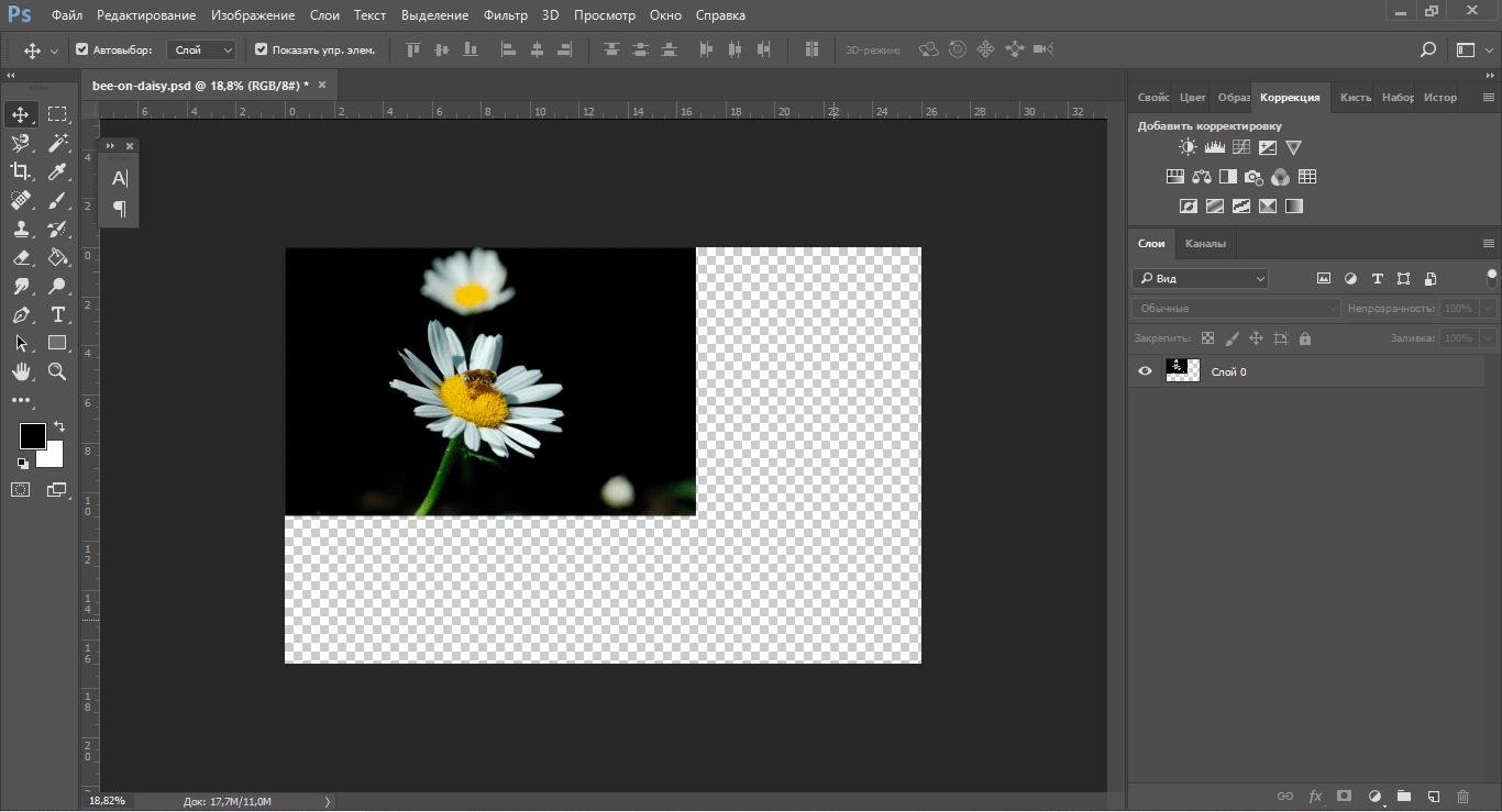 как фотошопе поменять формат13