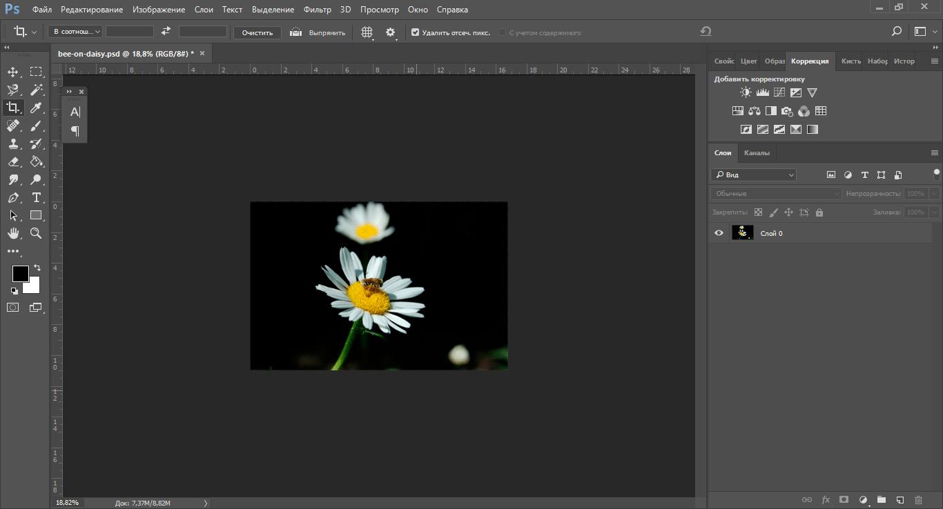 как фотошопе поменять формат16