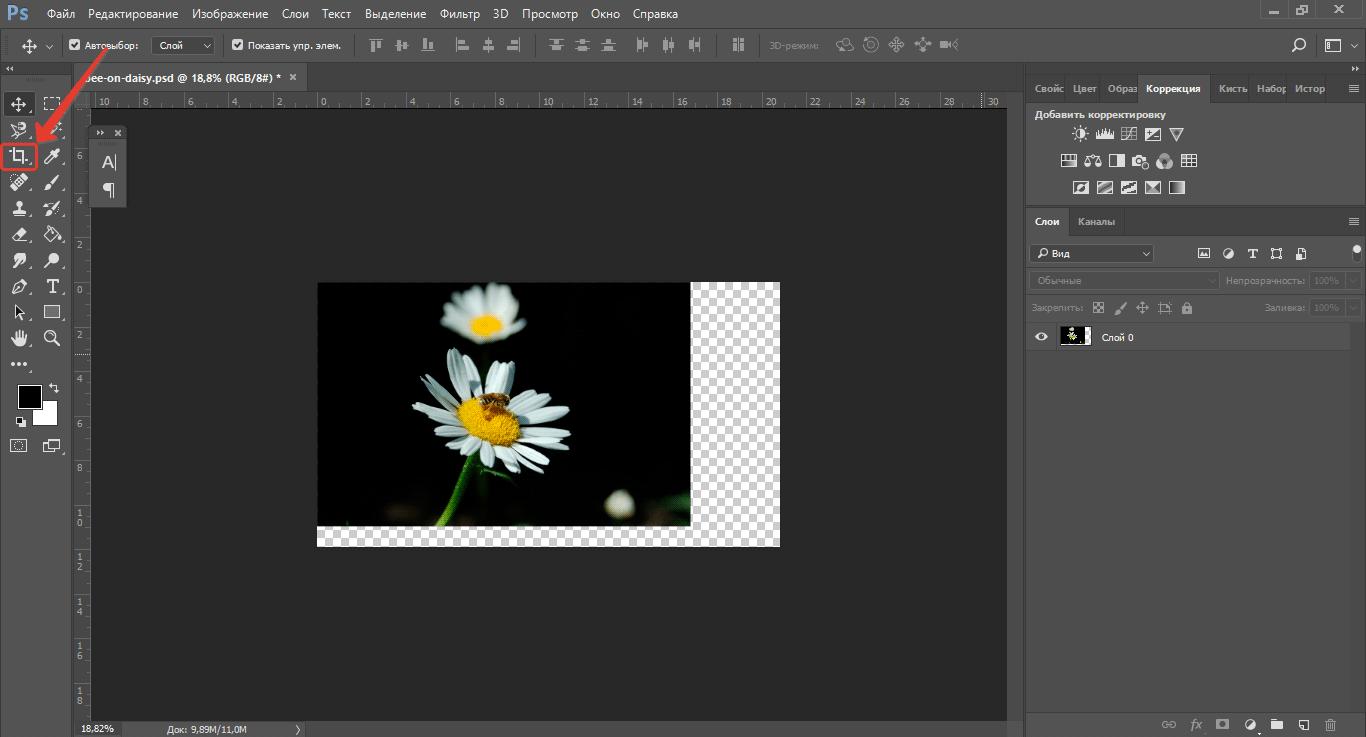 как фотошопе поменять формат17