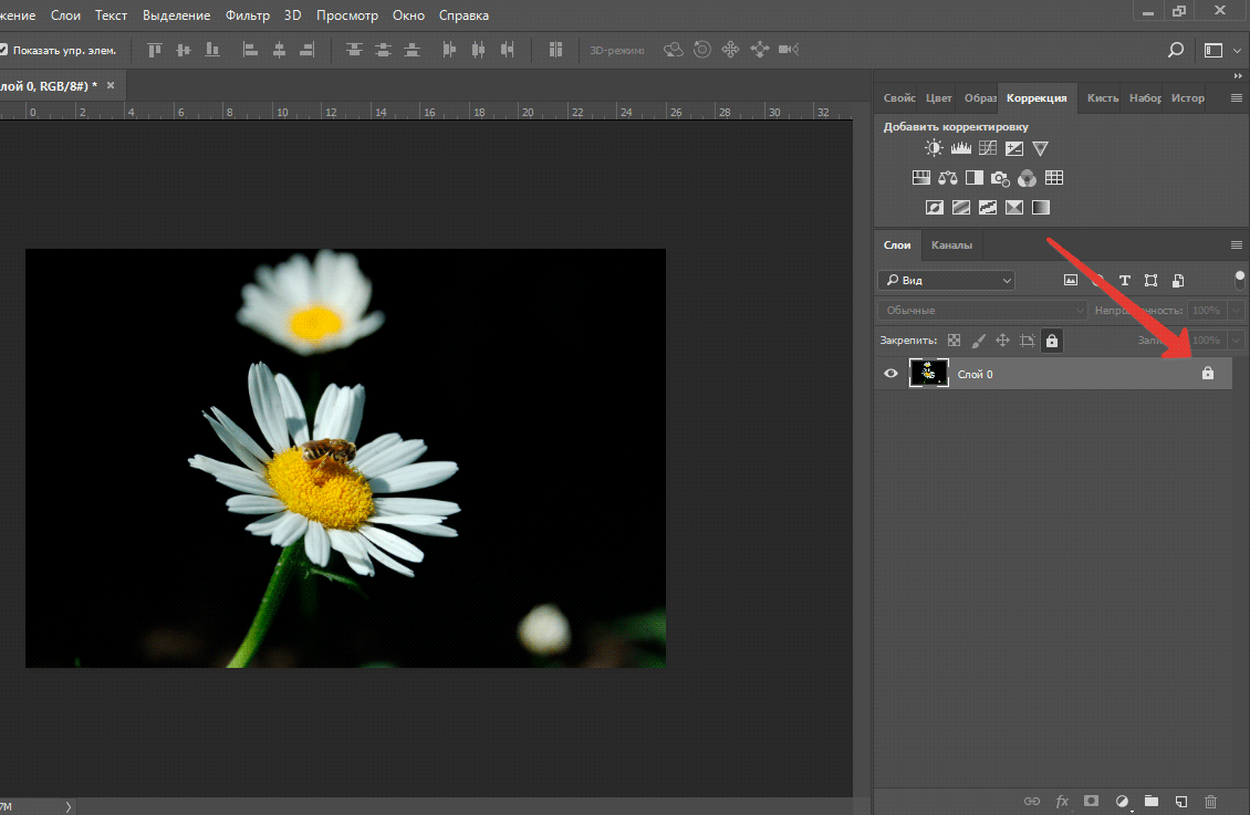 Как фотошопе поменять формат5