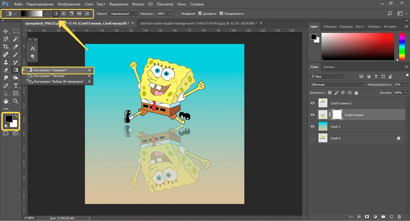 Как в фотошопе сделать отражение10