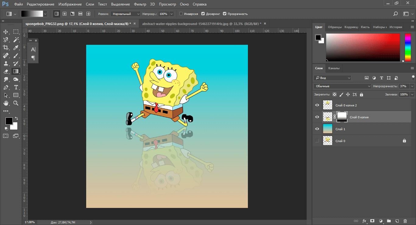 Как в фотошопе сделать отражение12