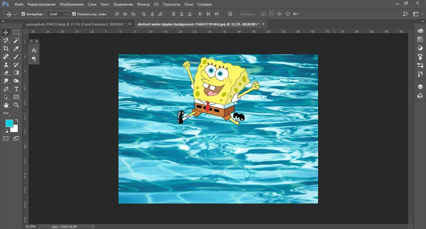 Как в фотошопе сделать отражение13
