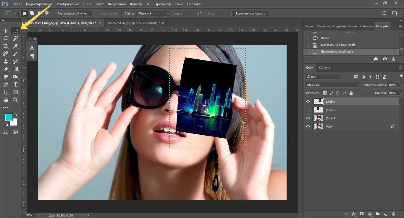Как в фотошопе сделать отражение28