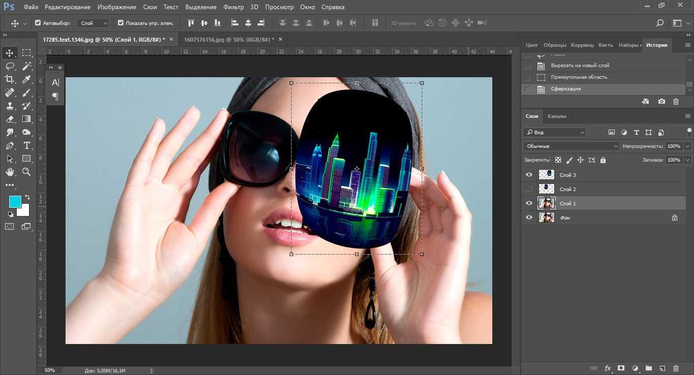 Как в фотошопе сделать отражение31
