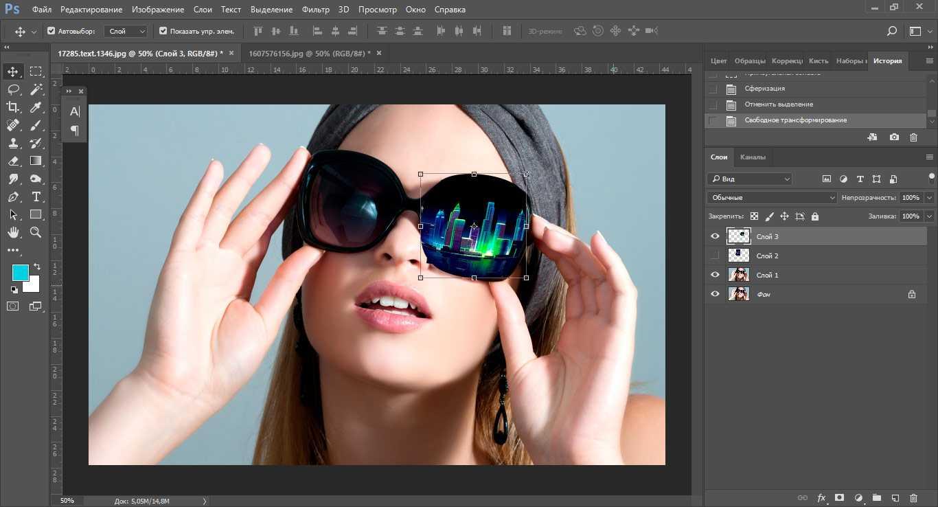 Как в фотошопе сделать отражение32