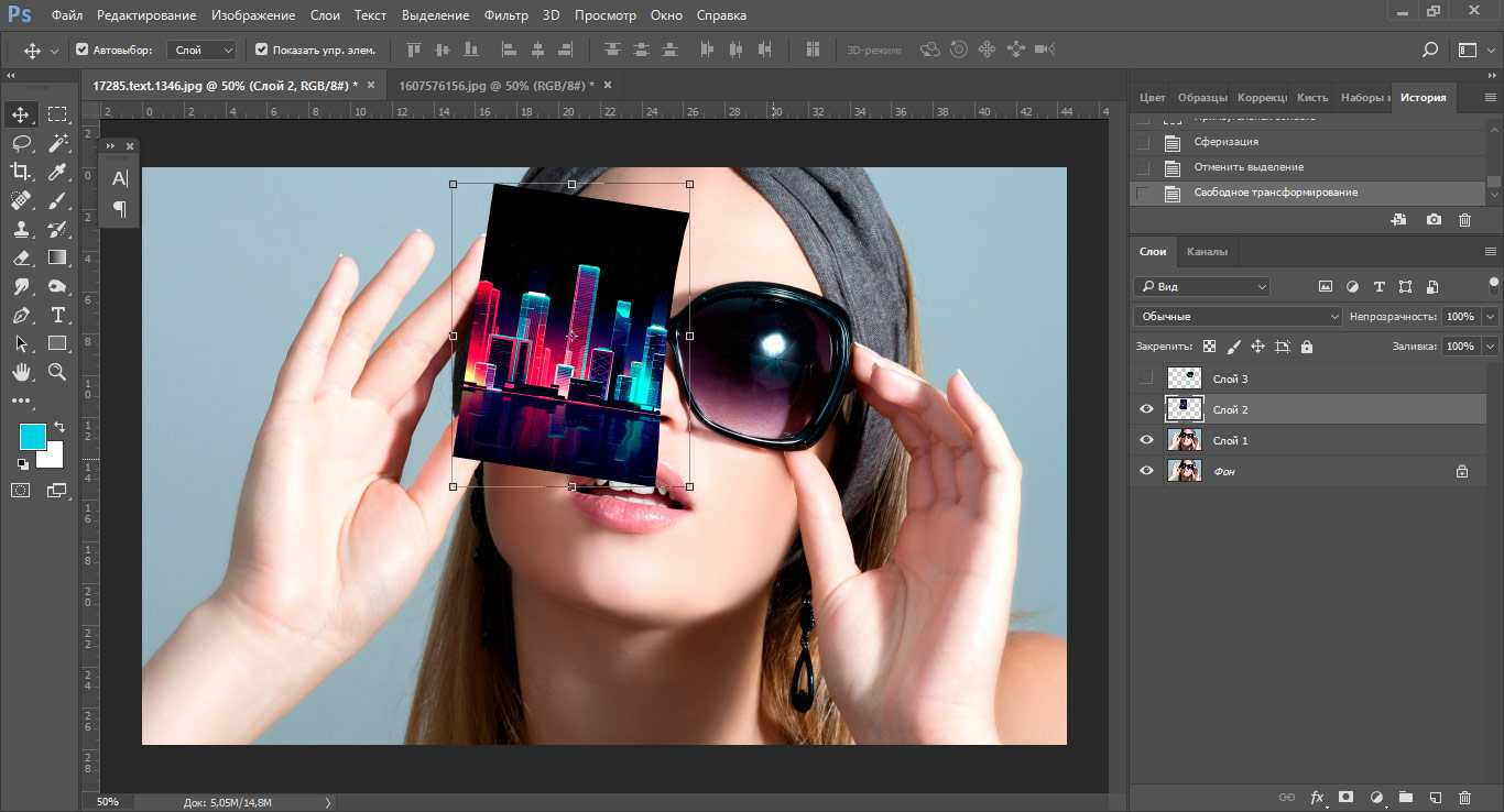 Как в фотошопе сделать отражение33