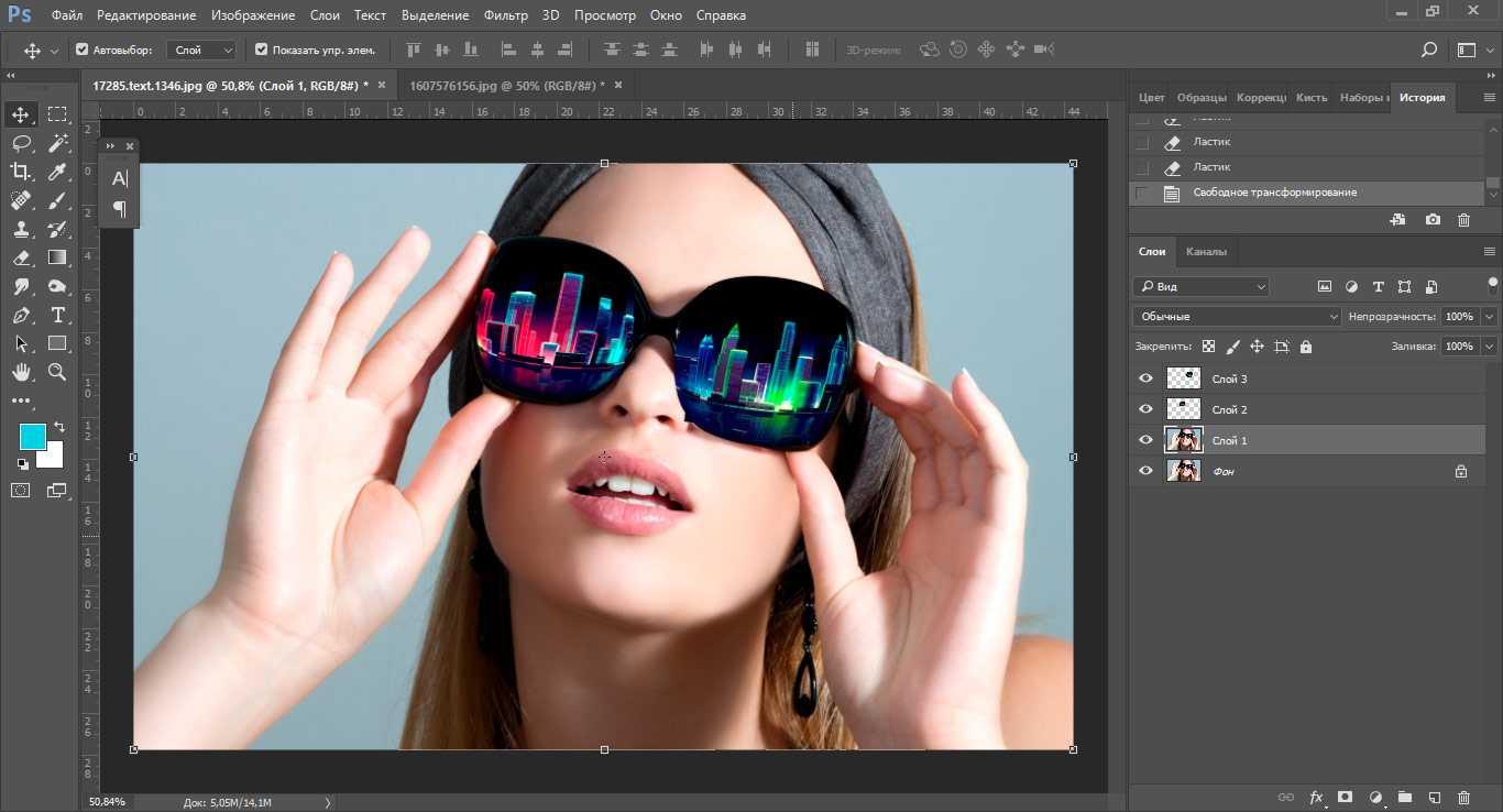 Как в фотошопе сделать отражение34