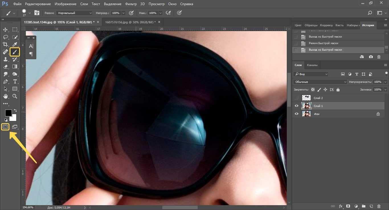 Как в фотошопе сделать отражение36