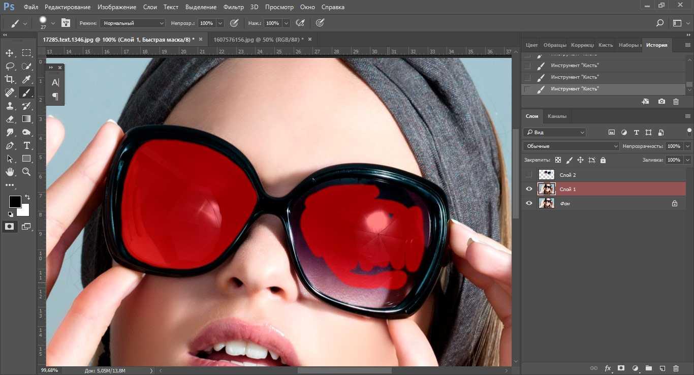 Как в фотошопе сделать отражение37