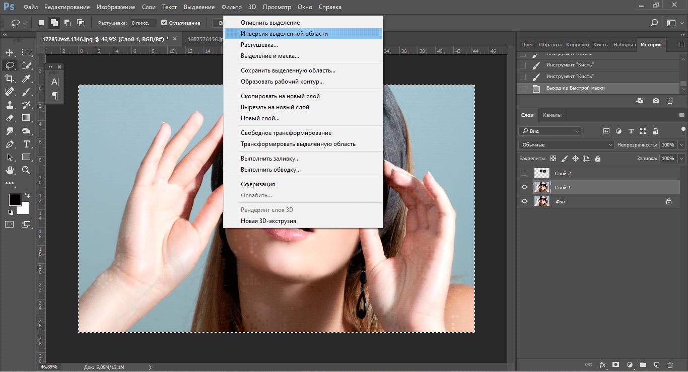 Как в фотошопе сделать отражение40
